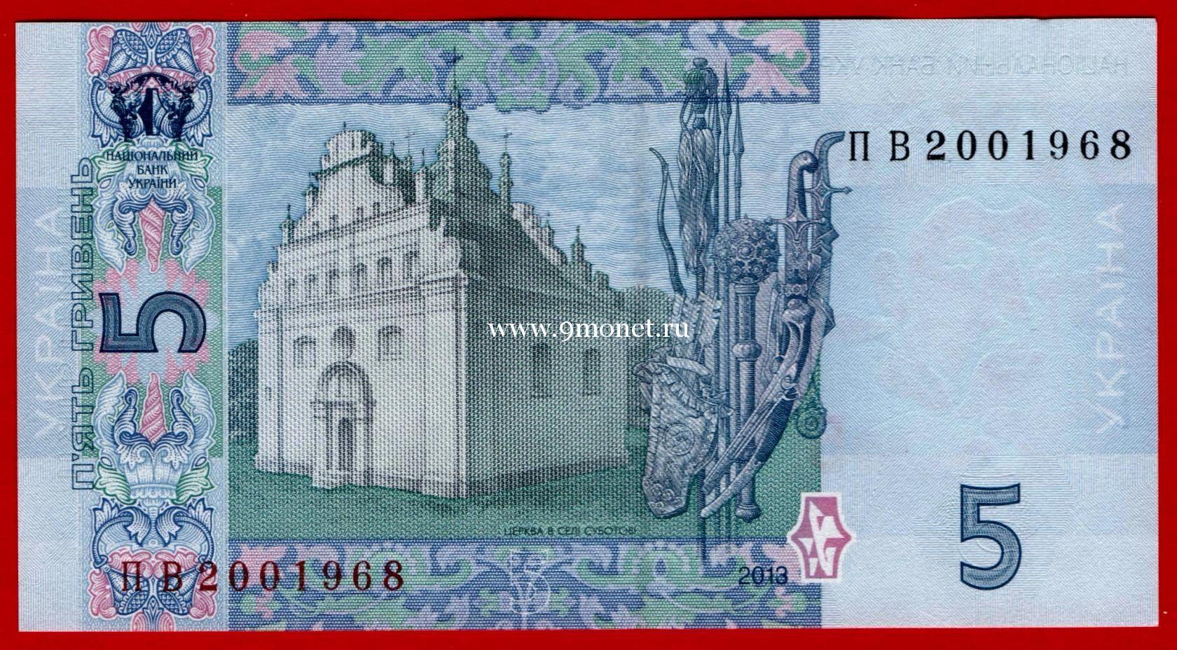 intim-za-dengi-v-ukraine-hmelnitskiy