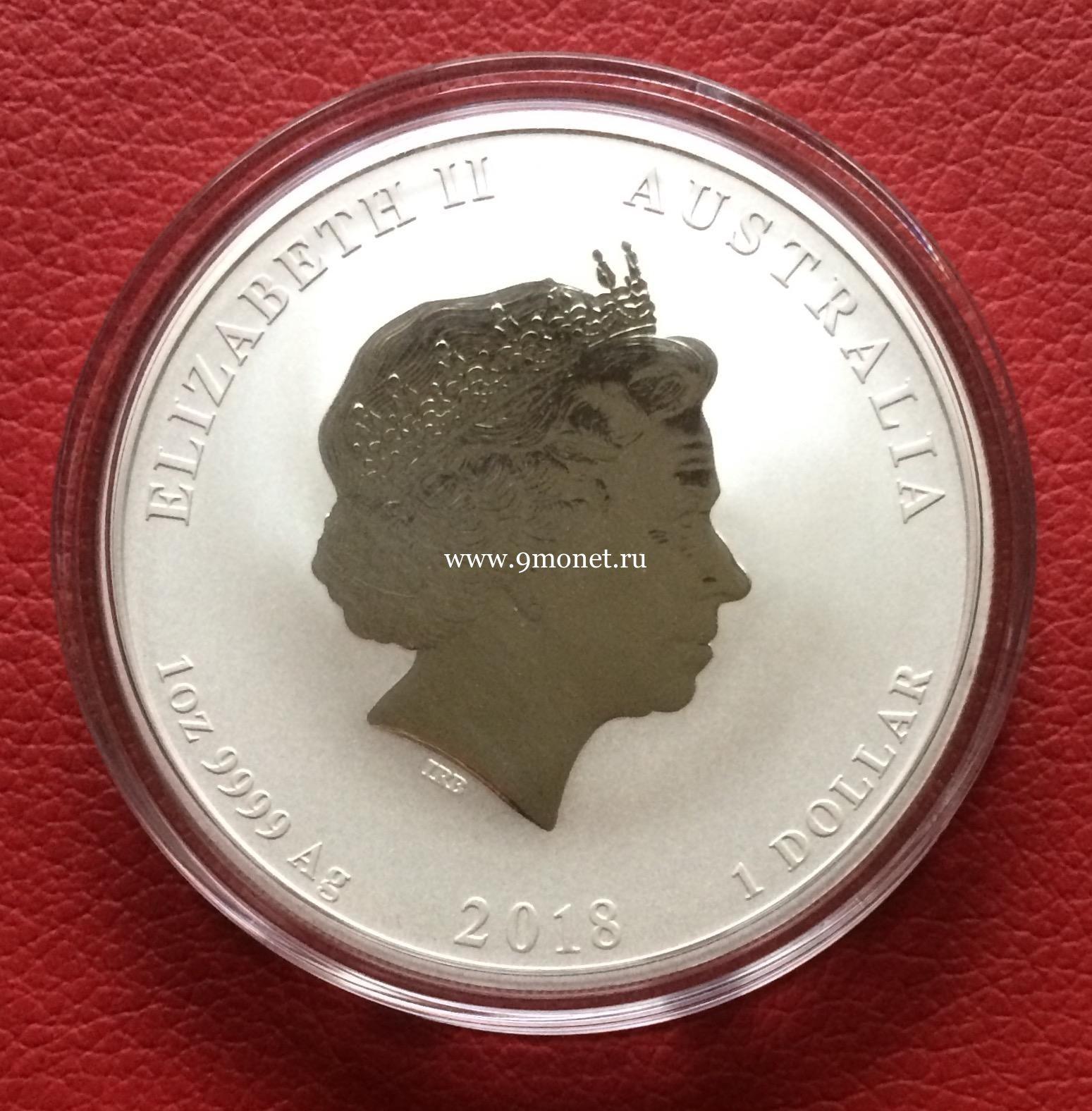 Монета серебро год собаки юбилейные монеты украины в киеве