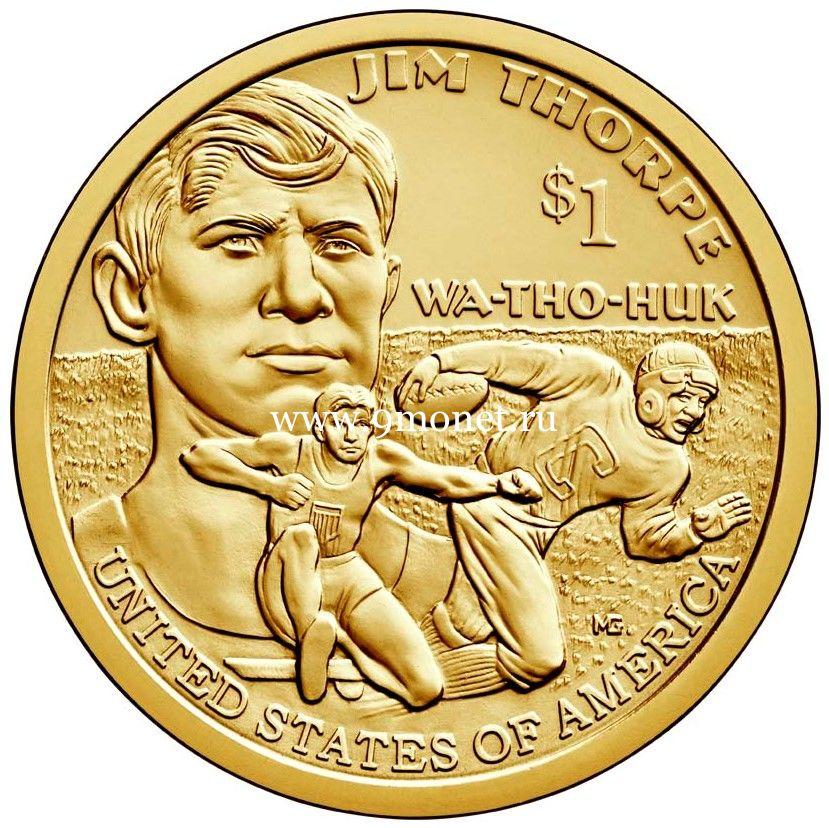 США 1 доллар 2018 года Джим Торп