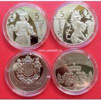 Монета Украины 2016 год. 5 гривен. 25 лет Независимости Украины. Набор 4 монеты.