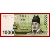 2007 год. Корея банкнота 10000 вон. UNC