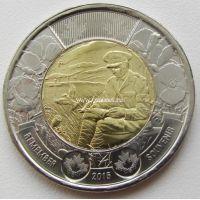 Канада 2 доллара 2015 года. 100 лет стихотворению на полях Фландрии.