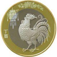 2017 год. Китай. Монета 10 юаней. Год Петуха. UNC.