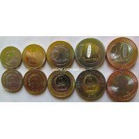 Набор монет Анголы
