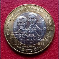 2014 год. Мексика монета 20 песо. 100 лет Героической обороне Веракруса. UNC