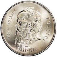 1978г. Сан Марино. 1000 лир. (UNC, серебро) 150 лет со дня рождения писателя Льва Толстого.