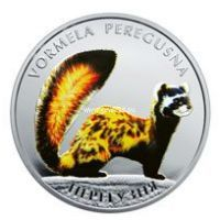 2017 год. Украина монета 2 гривны. Перегузна (Перевязка)