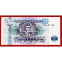 Банкнота 1000 Билетов МММ