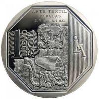 Перу 1 соль 2013 года Текстиль Паракаса.