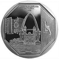 Перу 1 соль 206 года Параболическая арка в Такне