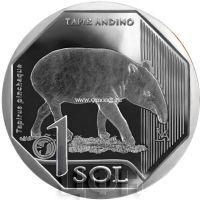 Перу 1 соль 2018 года Горный тапир