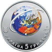 Украина 5 гривен 2017 года космос