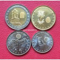 Ливия набор 4 монеты 2014 года