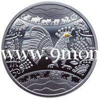 Монета Украины 2016 год. 5 гривен. Год Петуха 2017. Серебро.