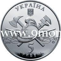 Монета Украины 2016 год. 5 гривен. 100 лет пожарному автомобилю.