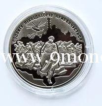 Памятная медаль. Посвященная ликвидаторам аварии на Чернобыльской АЭС.