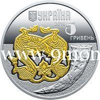 Монета Украины 2016 год. 5 гривен. Волк. Серебро.