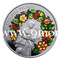 Монета Украины 2016 год. 5 гривен. Петриковская роспись. В буклете.
