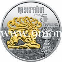 Монета Украины 2016 год. 5 гривен. Олень. Серебро.