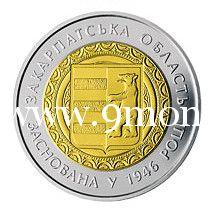 Монета Украины 2016 год. 5 гривен. 70 лет Закарпатской области.