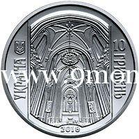 Монета Украины 2016 год. 5 гривен. Костел святого Николая (г.Киев)