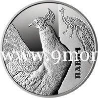 Монета Украины 2016 год. 5 гривен. Павлин. Серебро.