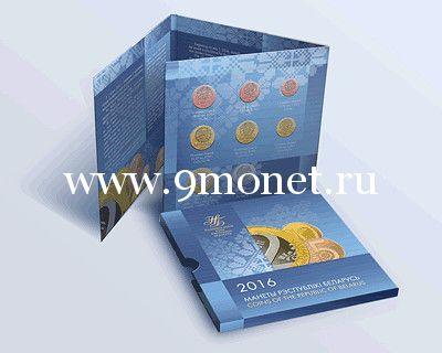 2009 год. Белоруссия набор 8 монет в буклете. Выпуск 2016.