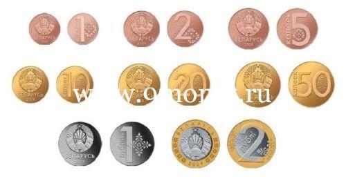 2009 год. Белоруссия набор 8 монет. Выпуск 2016.