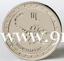 2016. 1 рубль. Приднестровье. «Скорпион».
