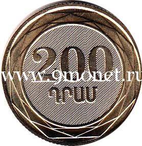 2014 год. Армения набор 6 монет 200 драмов. Деревья.