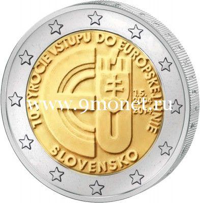 2014г. 2 евро. Словакия. 10 лет в Евросоюзе