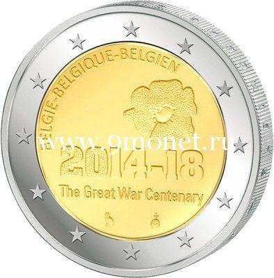 2014г. 2 евро. Бельгия. 100-летие начала Первой Мировой войны