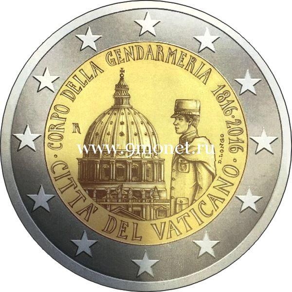 2016 год. Ватикан. Монета 2 евро. 200-летие папской жандармерии.
