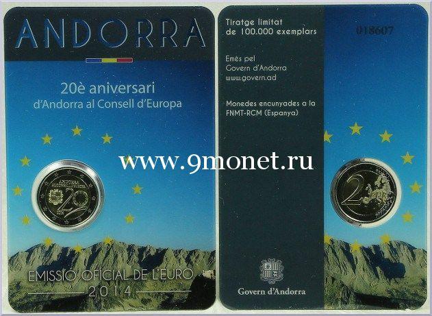 2014 год. Андорра. Монета 2 евро. 20-летие вступления Андорры в Совет Европы.