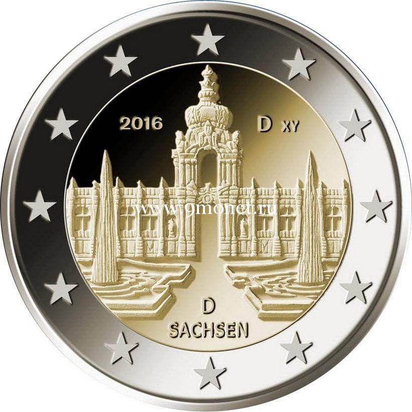 2016 год. Германия. Монета 2 евро.Дворец Цвингер, Дрезден.