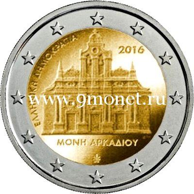 2016 год. Греция. Монета 2 евро. 150-летие Холокоста монастыря Аркади.