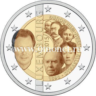 Люксембург 2 евро 2015 года 125 лет династии Нассау.