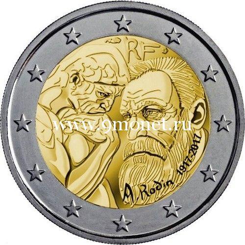 Франция 2 евро 2017 Огюст Роден.