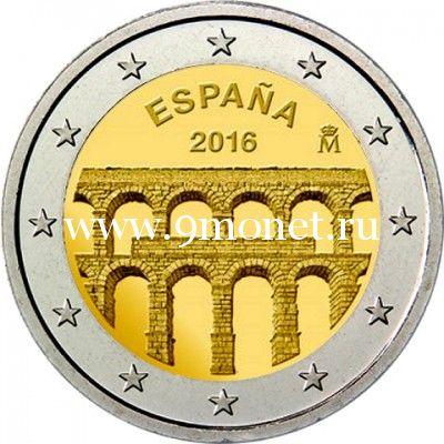Испания 2 евро 2016 Старинный город Сеговия с римским акведуком.