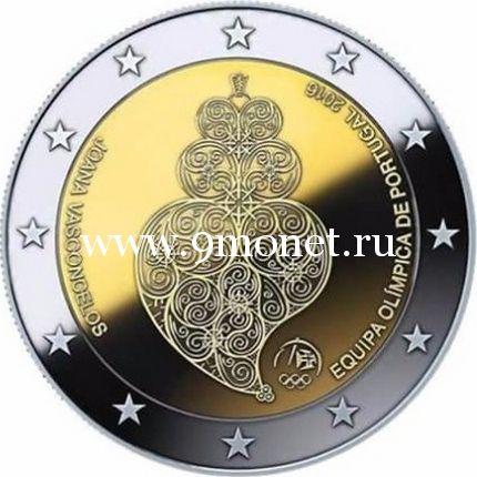2016 год. Португалия. Монета 2 евро. Участие сборной Португалии летних Олимпийских играх 2016 в Рио-де-Жанейро.