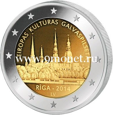 2014г. 2 евро. Латвия. Рига, культурная столица Европы