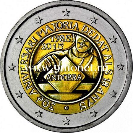 2015 год. Андорра. Монета 2 евро. 30-летие принятия возраста совершеннолетия в 18 лет.