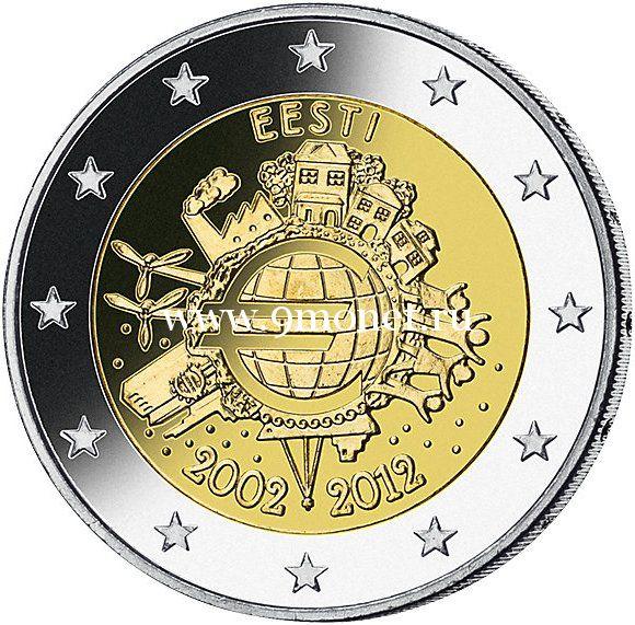 2012. 2 евро. Эстония. 10 лет наличному обращению евро.