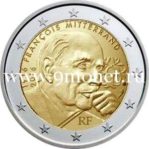 Франция 2 евро 2016 Франсуа Миттеран.