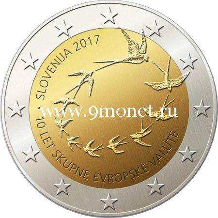Словения 2 евро 2017 года 10 лет евро в Словении.