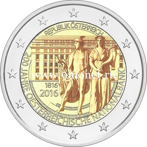 2016 год. Австрия. Монета 2 евро. 200-летие Австрийского национального банка.