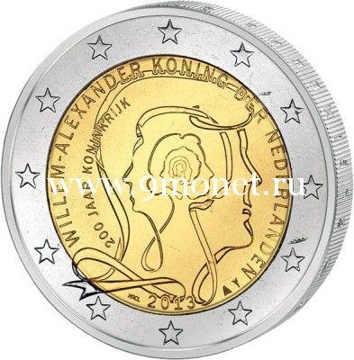 2013г. 2 евро. Нидерланды. Юбилей королевств
