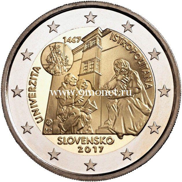 Словакия 2 евро 2017 Истрополитанский Университет.