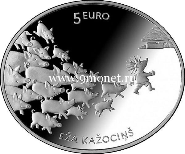 Монета 5 Евро. 2016 год. Латвия. Ежова шубка.