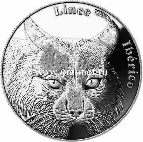 Монета 5 Евро Португалия 2016 года. Пиренейская рысь.